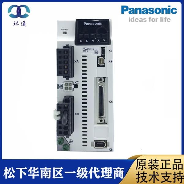 松下伺服驱动器 驱动器通用型 MADLT05SF 100W 松下一级代理