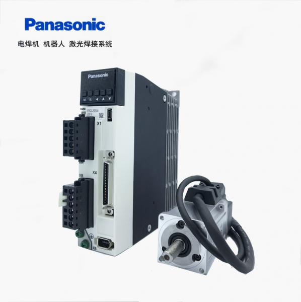 松下伺服电机100W MSMF012L1U2M MALN05SG  100W套装 微型伺服电机现货