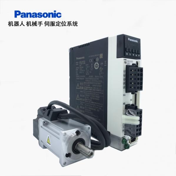 浙江松下a6伺服电机 MCDLN35SGMHMF082L1U2M伺服马达套装 750W伺服电机