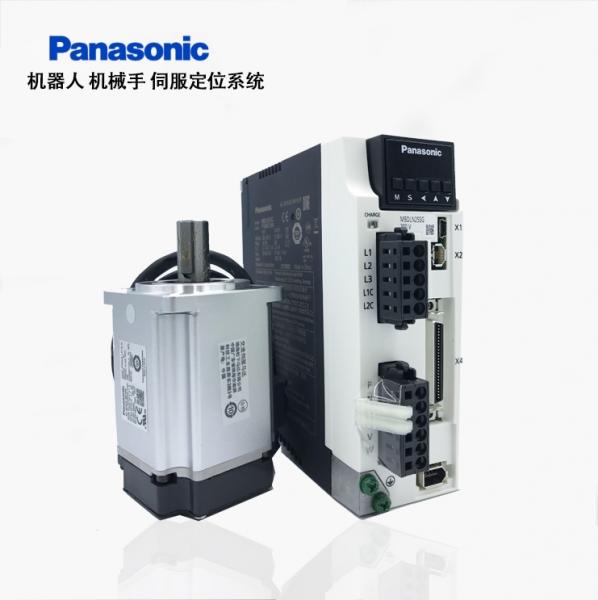 浙江松下伺服电机套装 750W伺服电机 MBDLN25SGMHMF042L1U2M 伺服电机型号齐全