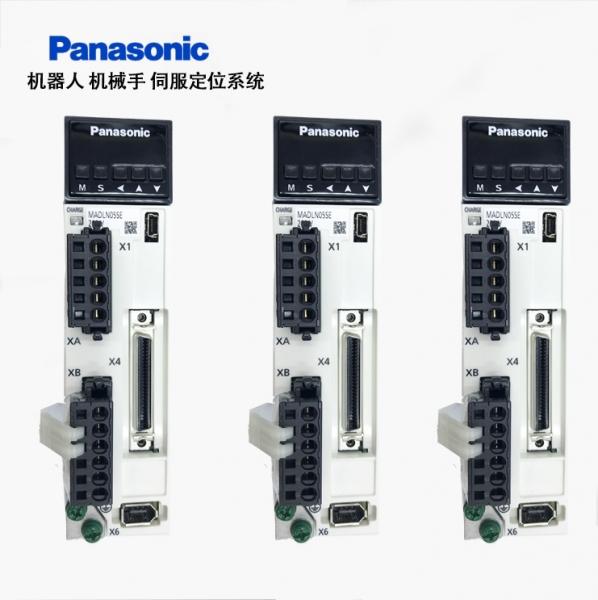 松下伺服驱动器 MALT05SFMSMF5AZG1U50W套装伺服电机驱动器
