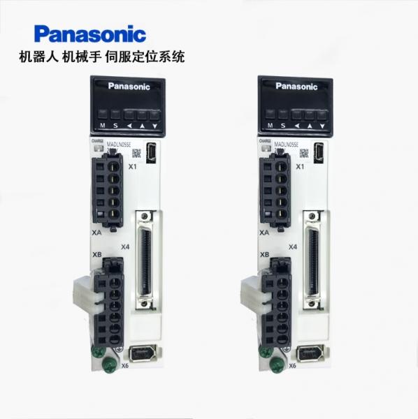 松下伺服电机驱动器 MADLN05SG通信型松下100W伺服驱动器 驱动器现货