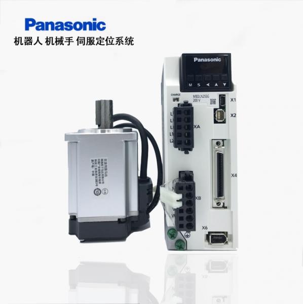 松下伺服电机现货 MBDLN25SG/SE MHMF042L1U2M 伺服电机价格实惠 400W伺服电机代理批发