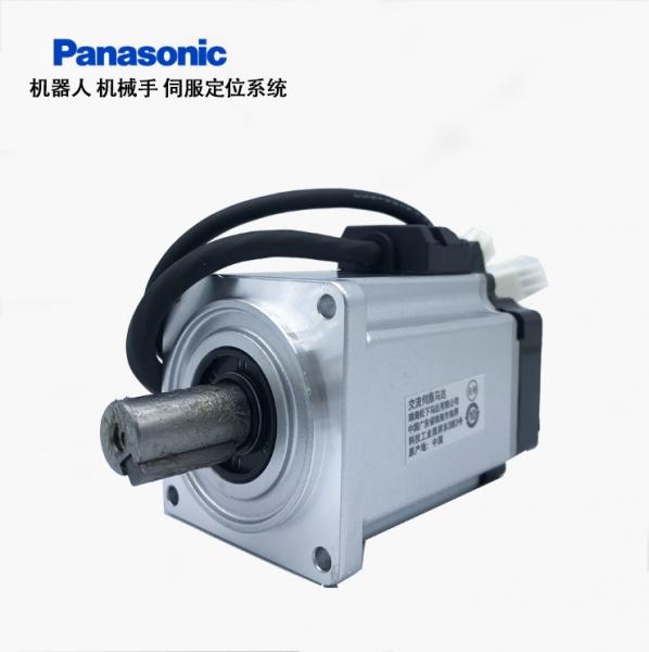 松下伺服电机品牌 现货 400W MHMF042L1U2M 单电机