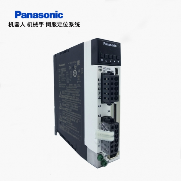 伺服电机松下 MALT05SF MSMF5AZG1U 50W 交流伺服电机套装