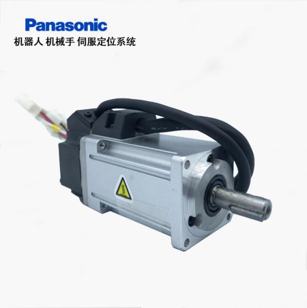 北京松下伺服电机MALN05SE MSMF012L1U2M 100W套装 日本松下微型伺服电机