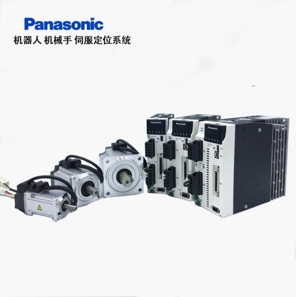 江苏松下伺服马达 A6  400W MBDLN25SF/MHMF042L1V2M 刹车/多功能型