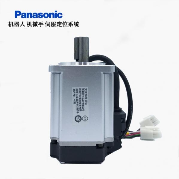 伺服电机控制 MADLN05SG MSMF012L1V2M 100W抱闸伺服电机