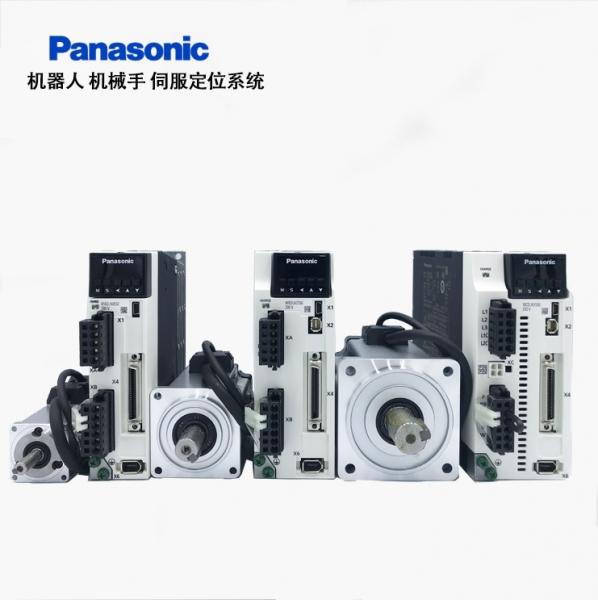 伺服电机厂家供应 MHMF042L1U2M MBDLN25SG 400W伺服交流电机套装