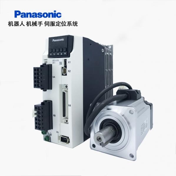 松下伺服电机750W套装 MCDLN35SG MHMF082L1U2M 伺服交流电机