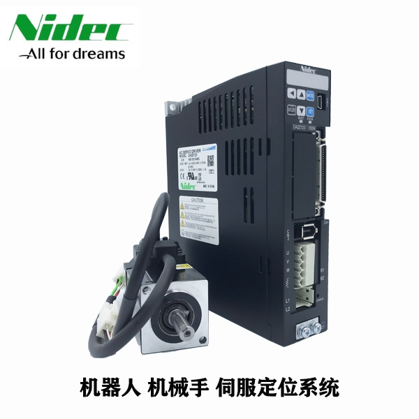伺服电机现货供应 交流伺服电机套装 DA22422MZ401N2LN07 400W三协伺服电机套装