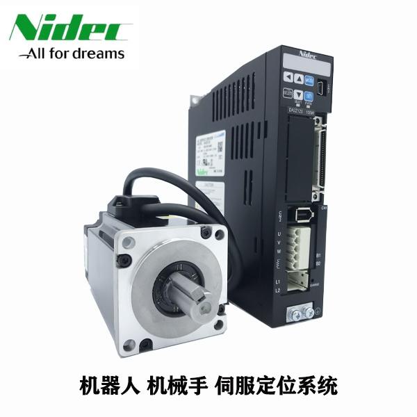 伺服电机现货供应 MH401A2LN08 DA22411  400W套装带刹车伺服电机