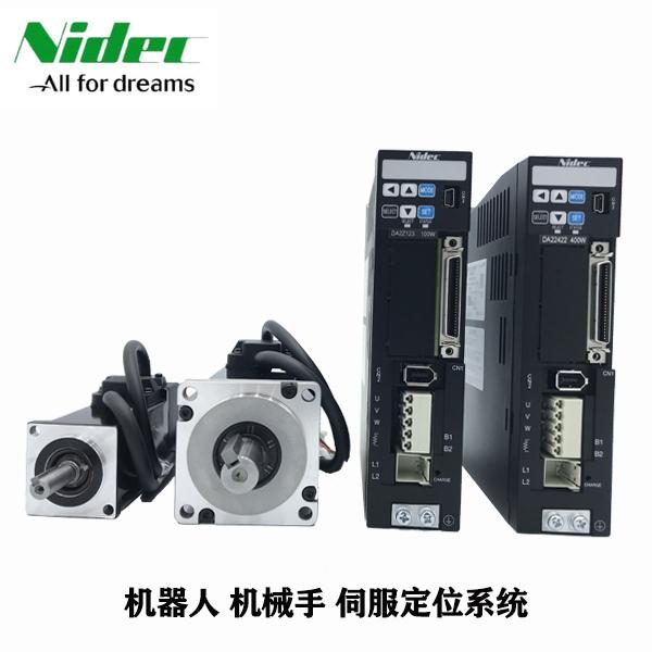 三协伺服电机选型 DA23822 MH751N2LN07 750W套装