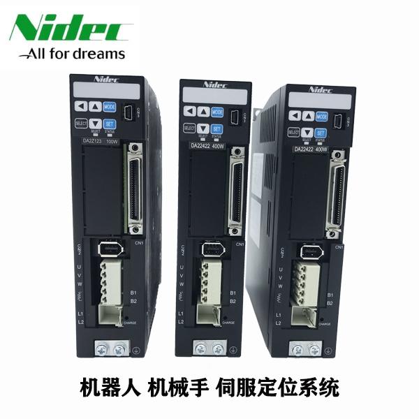 伺服电机驱动器DA22422 400W伺服驱动器