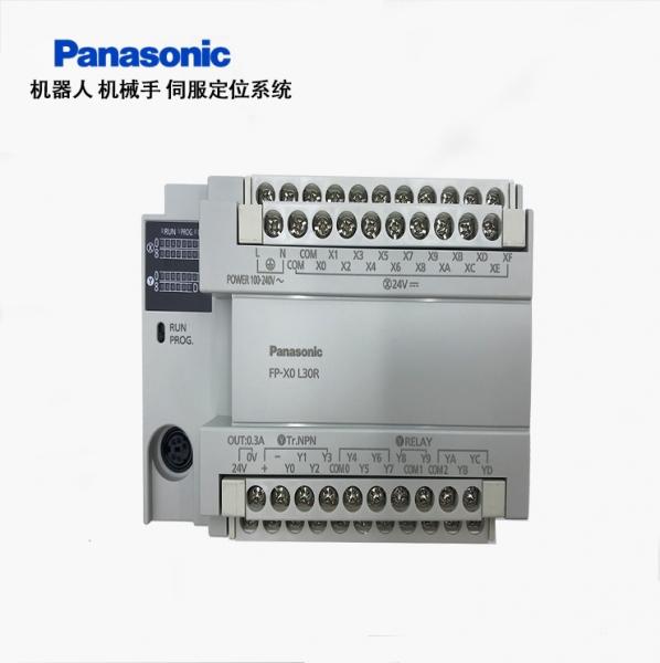 松下plc 控制器 X0L30R AFPX0L30R 30点现货 二轴脉冲输出