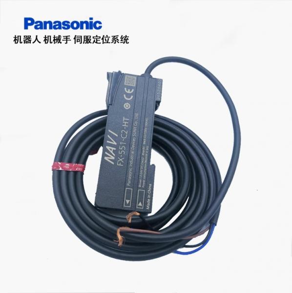 松下光纤放大器 FX-551-C2  松下放大器现货FX-501