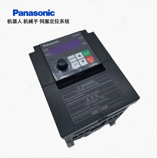 松下变频器工作原理 AVF200-0074 0.75KW AC380V 变频器