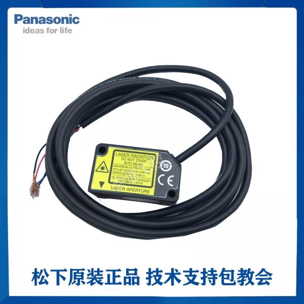 松下激光位移传感器 HG-C1050